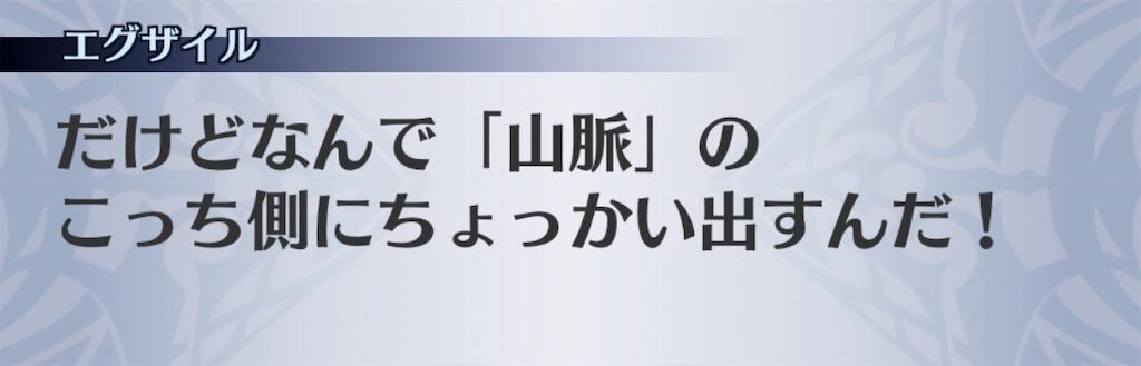 f:id:seisyuu:20200724190747j:plain