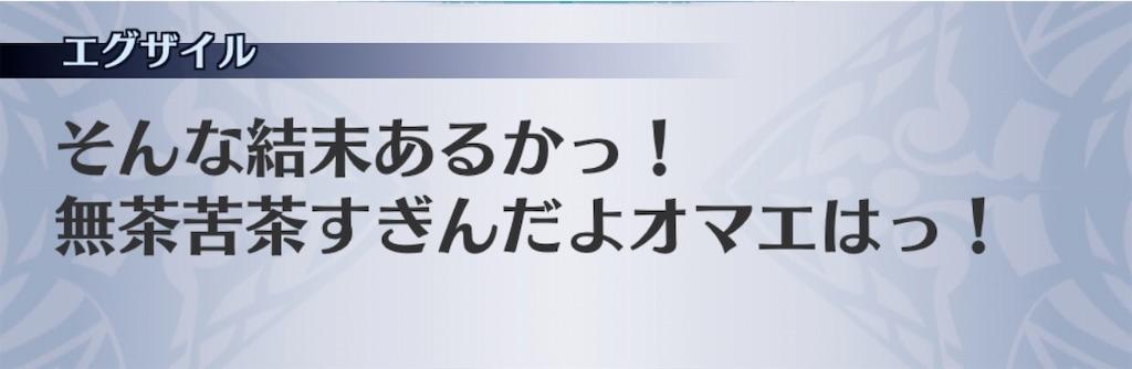 f:id:seisyuu:20200724191036j:plain