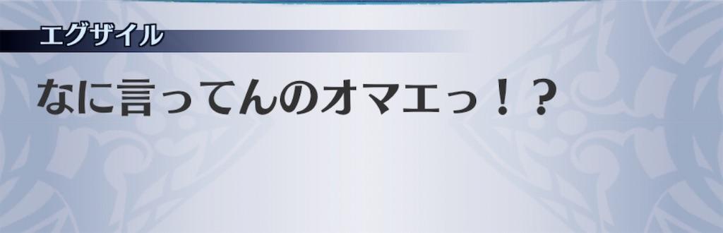 f:id:seisyuu:20200724191136j:plain