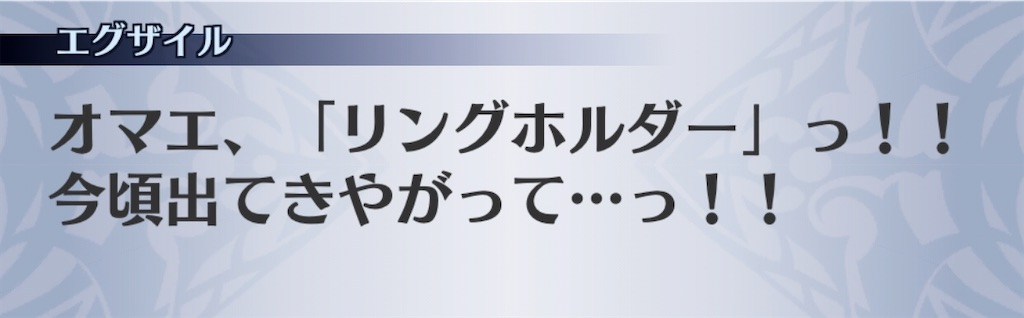 f:id:seisyuu:20200724191334j:plain