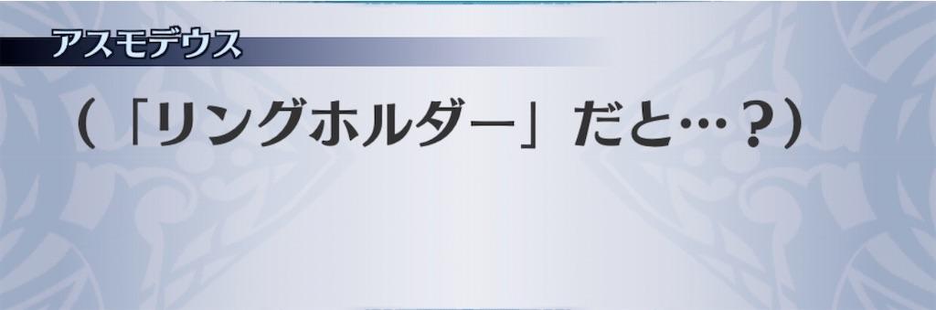 f:id:seisyuu:20200724191338j:plain