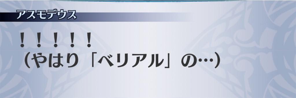 f:id:seisyuu:20200724191536j:plain