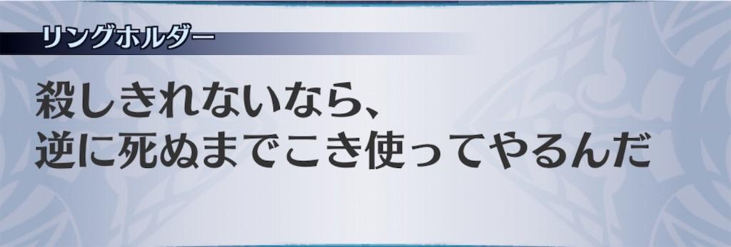 f:id:seisyuu:20200724191659j:plain