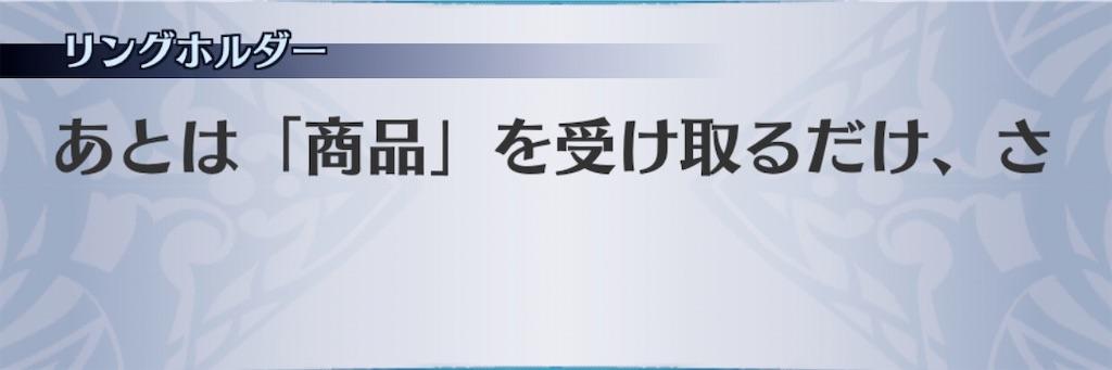 f:id:seisyuu:20200724192225j:plain