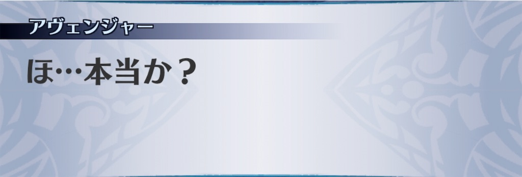 f:id:seisyuu:20200724192351j:plain