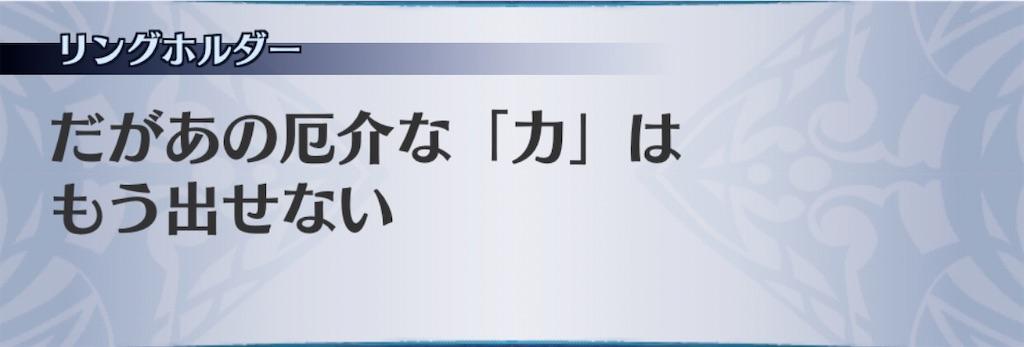 f:id:seisyuu:20200724192400j:plain