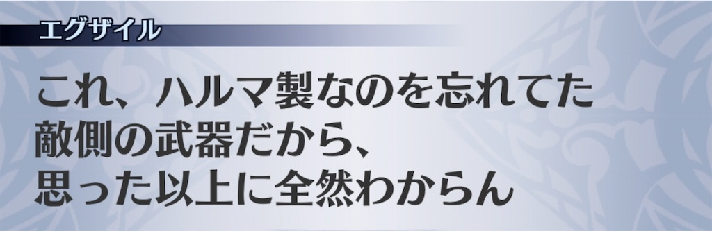 f:id:seisyuu:20200724192638j:plain