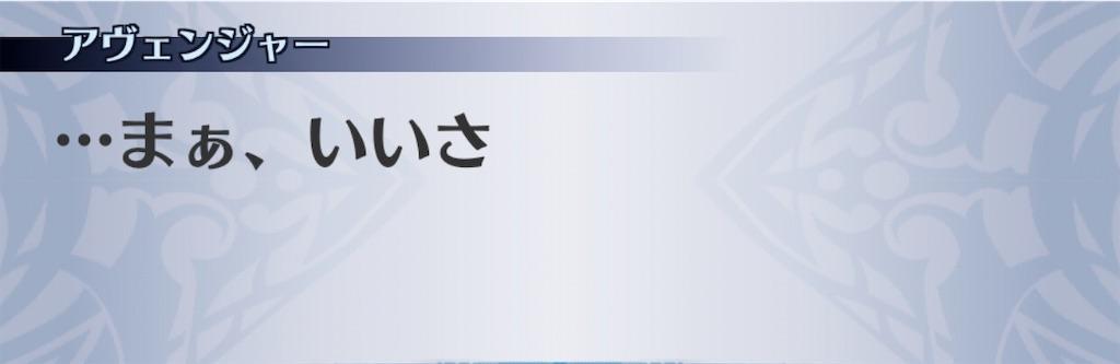 f:id:seisyuu:20200724192643j:plain