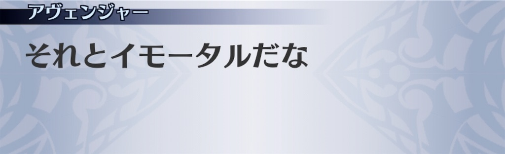 f:id:seisyuu:20200724192858j:plain