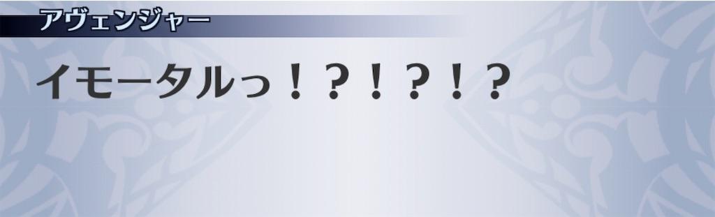 f:id:seisyuu:20200724192907j:plain