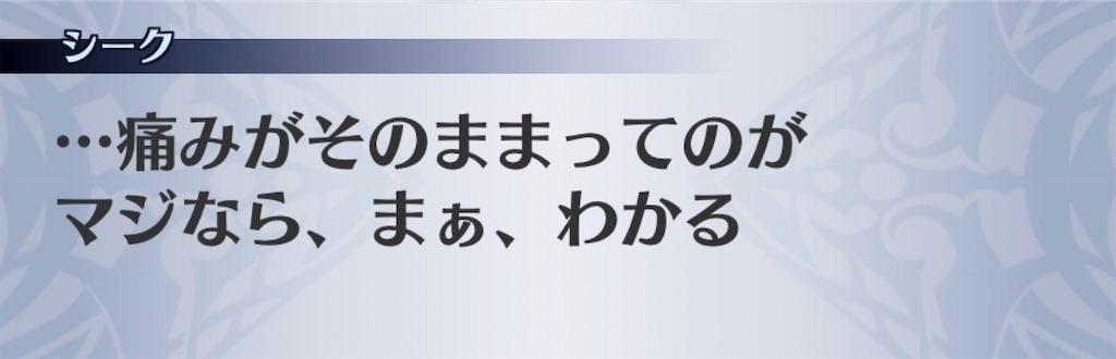 f:id:seisyuu:20200724193020j:plain