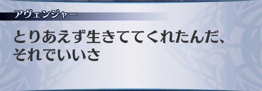 f:id:seisyuu:20200724193024j:plain