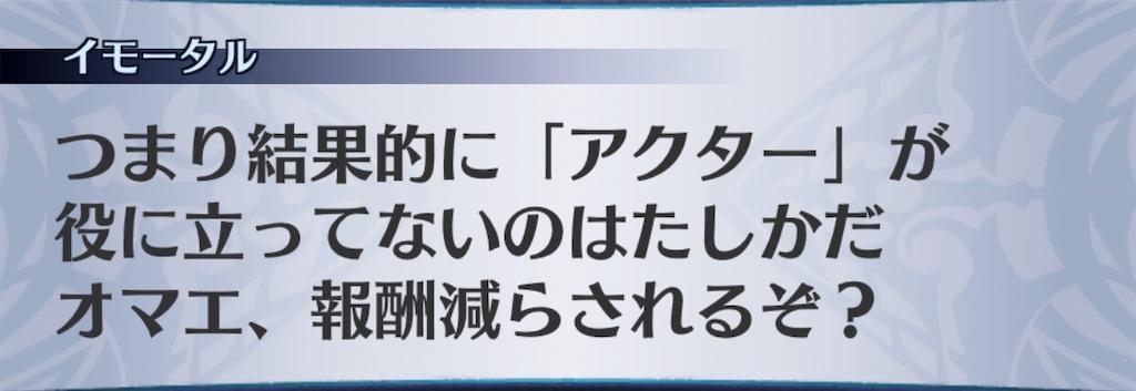 f:id:seisyuu:20200724193314j:plain