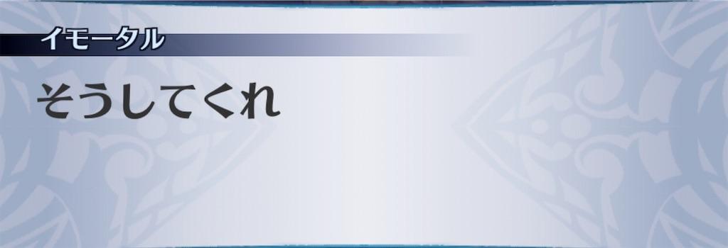 f:id:seisyuu:20200724193321j:plain