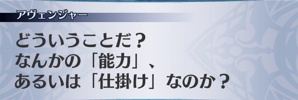 f:id:seisyuu:20200724193642j:plain