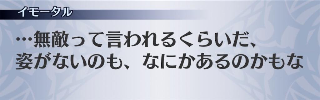 f:id:seisyuu:20200724193648j:plain