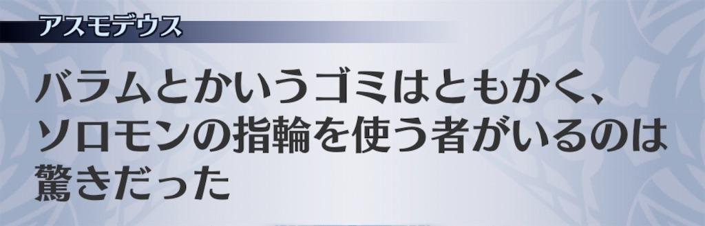 f:id:seisyuu:20200724193737j:plain