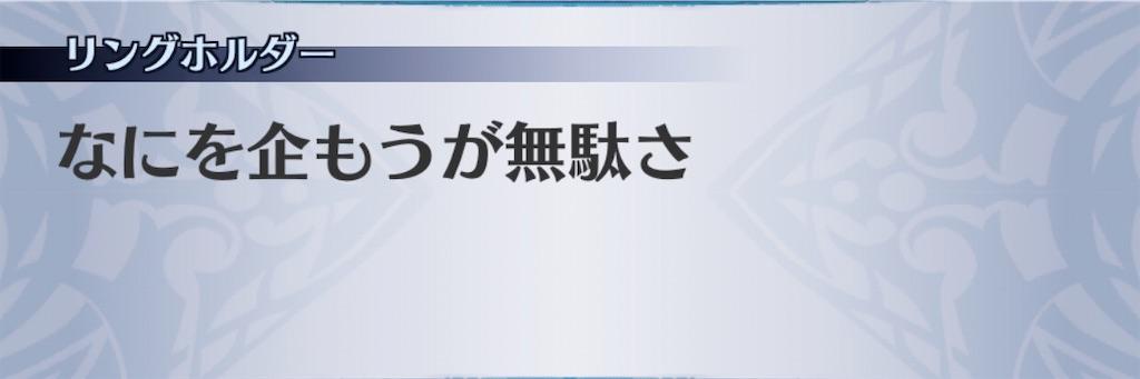 f:id:seisyuu:20200726173725j:plain