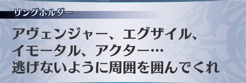 f:id:seisyuu:20200726173734j:plain
