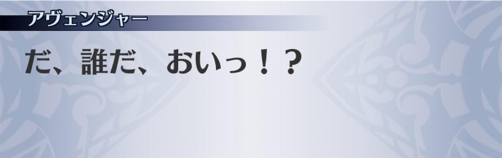 f:id:seisyuu:20200726173805j:plain