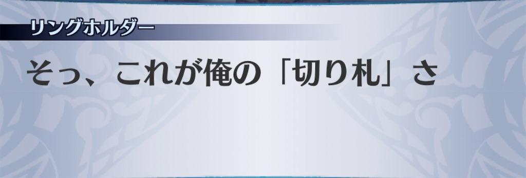 f:id:seisyuu:20200726173927j:plain