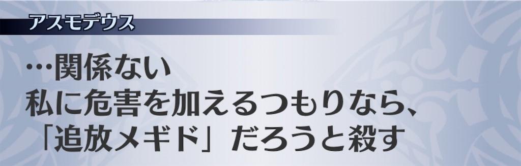 f:id:seisyuu:20200726174050j:plain
