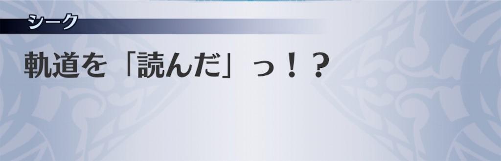 f:id:seisyuu:20200726174538j:plain