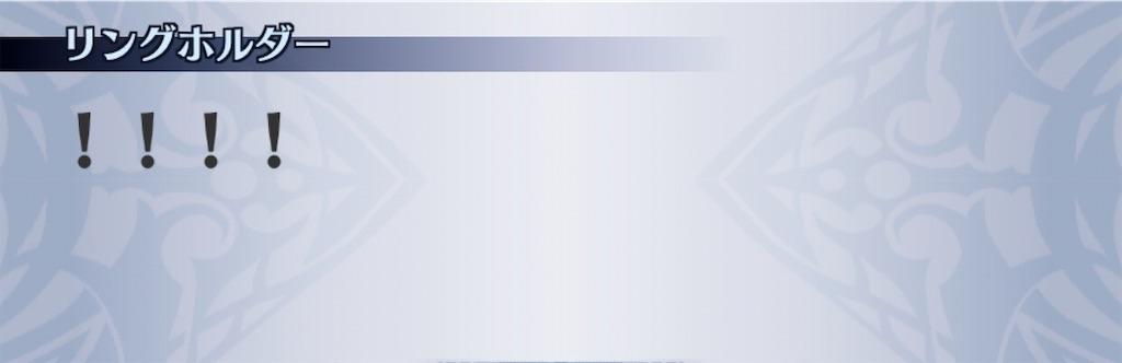 f:id:seisyuu:20200726175358j:plain