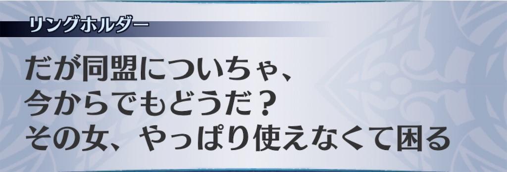 f:id:seisyuu:20200726175515j:plain