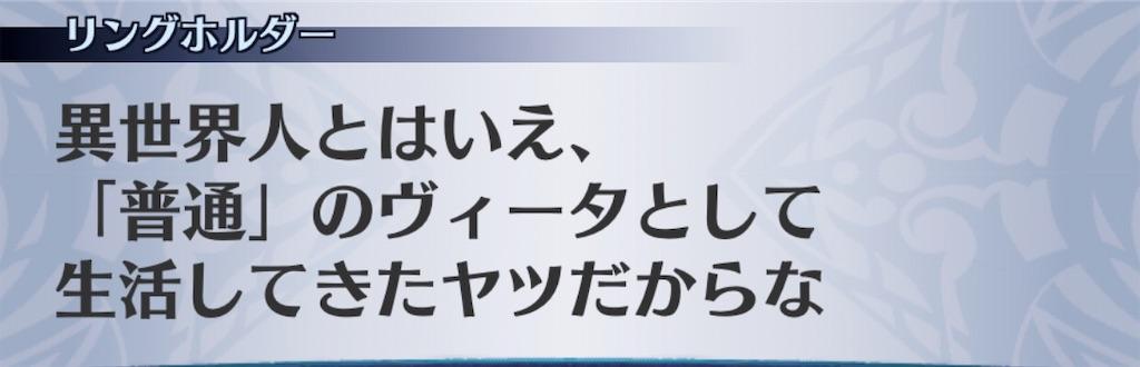 f:id:seisyuu:20200726175519j:plain