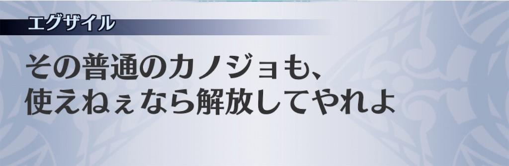 f:id:seisyuu:20200726175609j:plain