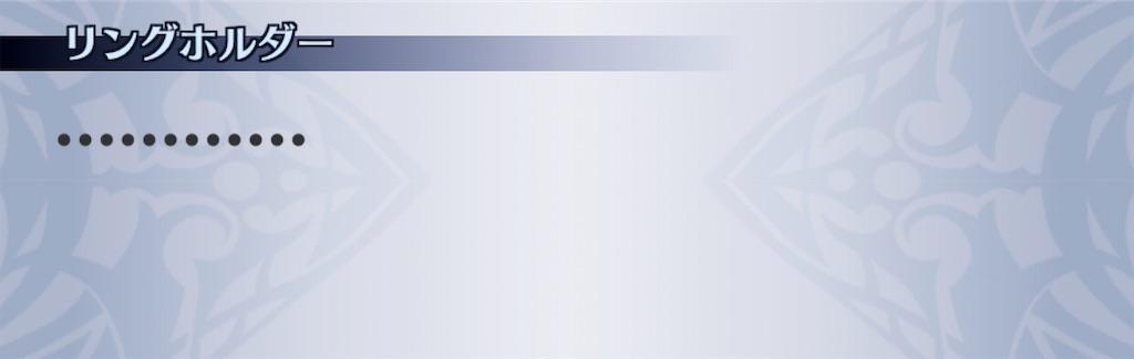 f:id:seisyuu:20200726175613j:plain