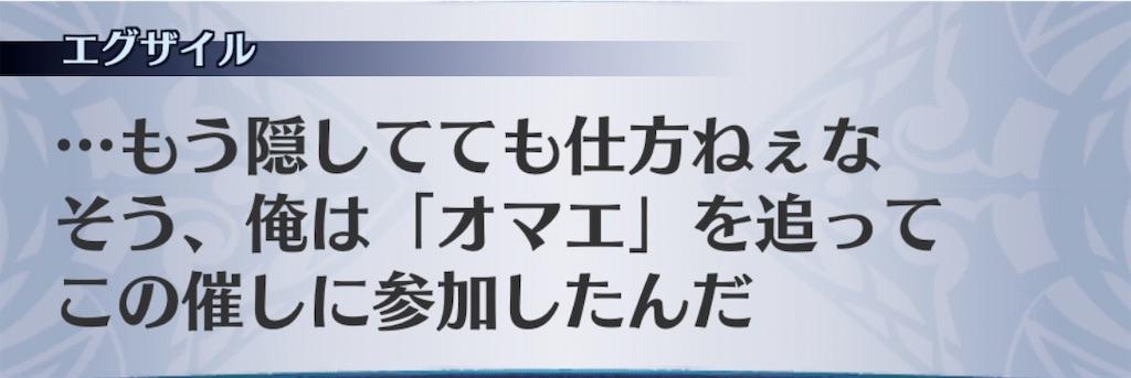 f:id:seisyuu:20200726175730j:plain