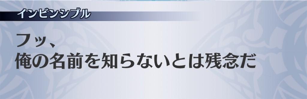 f:id:seisyuu:20200729143602j:plain