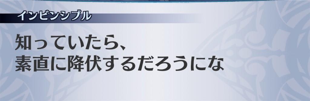 f:id:seisyuu:20200729143608j:plain