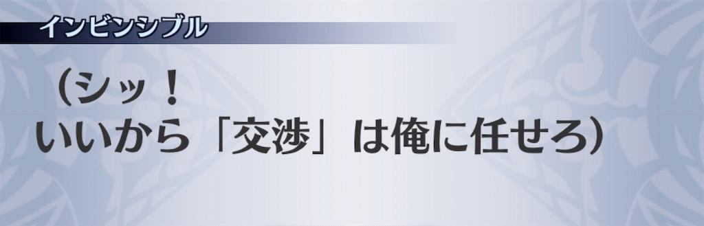 f:id:seisyuu:20200729143801j:plain