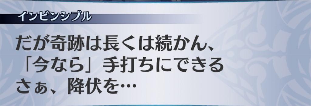 f:id:seisyuu:20200729144256j:plain