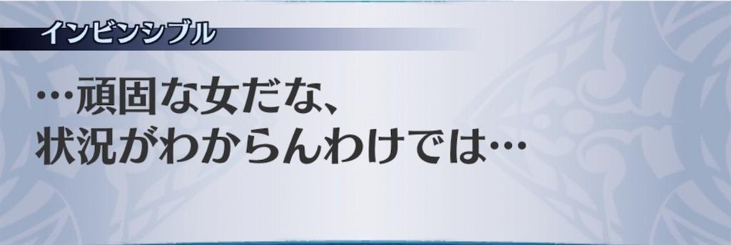 f:id:seisyuu:20200729144435j:plain