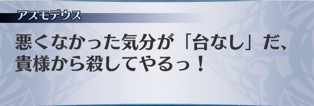 f:id:seisyuu:20200729144456j:plain