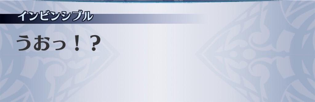 f:id:seisyuu:20200729144459j:plain