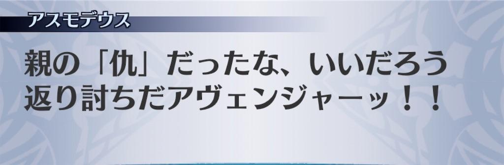 f:id:seisyuu:20200729144742j:plain