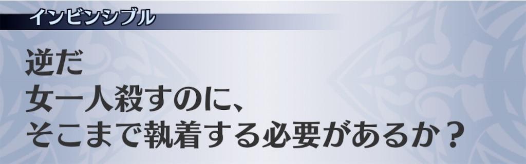 f:id:seisyuu:20200729155549j:plain