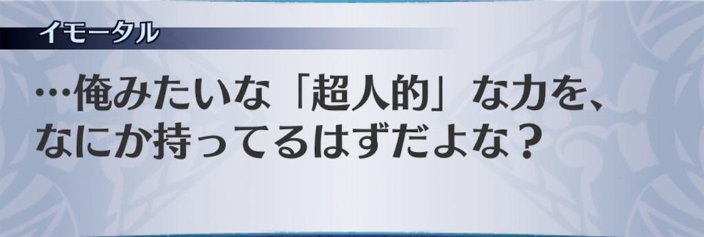 f:id:seisyuu:20200729155746j:plain