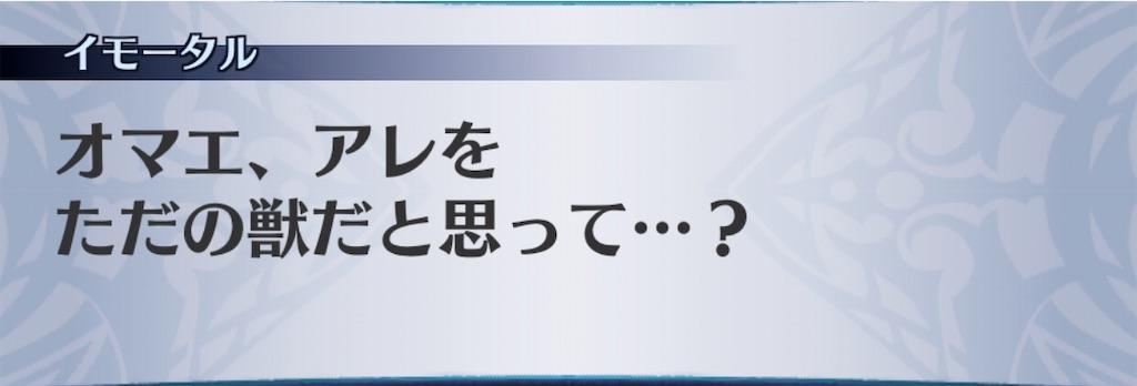 f:id:seisyuu:20200729160227j:plain
