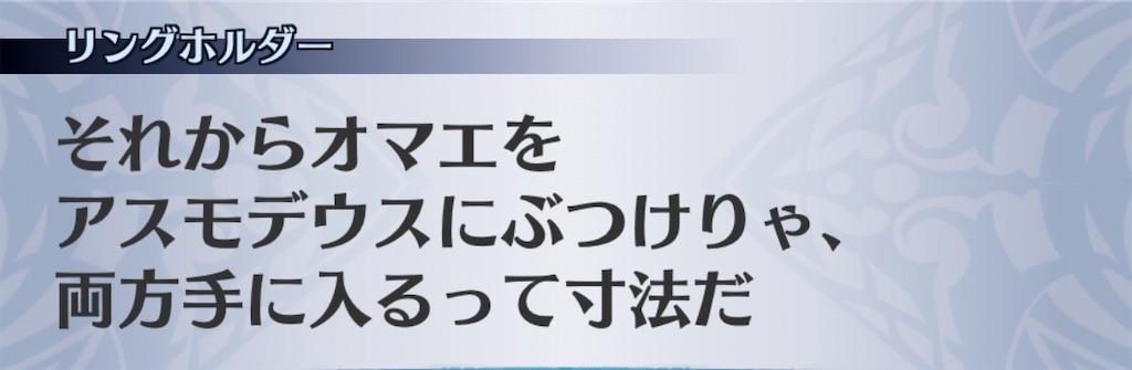 f:id:seisyuu:20200729162652j:plain