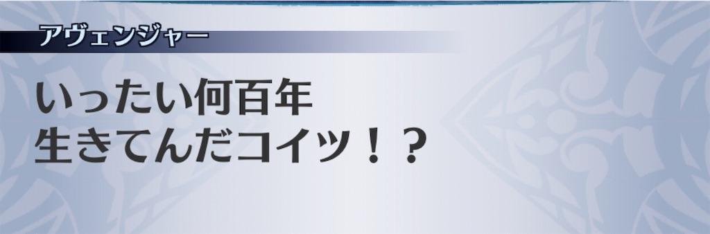 f:id:seisyuu:20200729165757j:plain