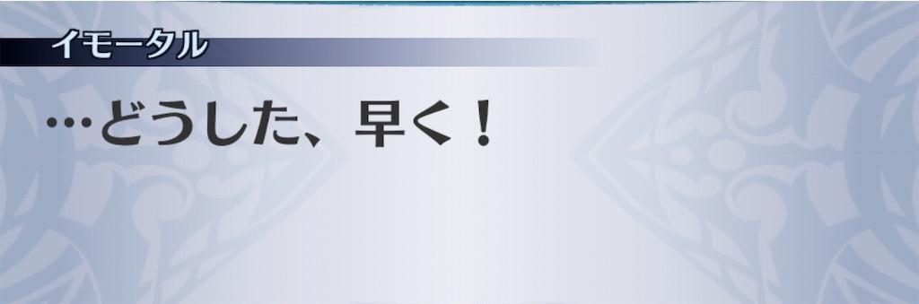 f:id:seisyuu:20200729170210j:plain