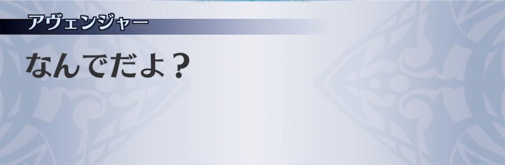 f:id:seisyuu:20200729170416j:plain