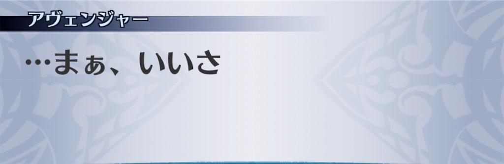 f:id:seisyuu:20200729170542j:plain