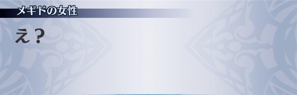 f:id:seisyuu:20200729171753j:plain
